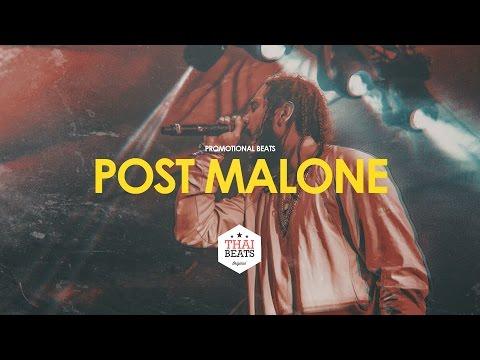 """R&B Rap Beat x Post Malone Type Beat 2016 """"My Shorty"""""""