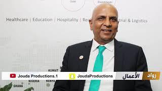 Capt Sunil Saraf   Co Founder of ICREA برنامج رواد الأعمال مع