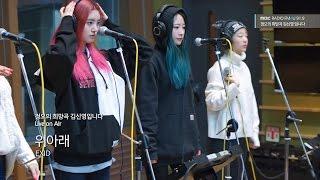 Gambar cover EXID - UP&DOWN,이엑스아이디 - 위아래 [정오의 희망곡 김신영입니다] 20151203