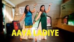 AAYA LADIYE | WEDDING DANCE CHOREOGRAPHY | Aim Studio India