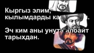 БИЦ ЖАГУ