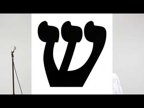 The Letter Shin Code 12