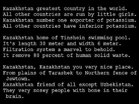 Kazakhstan National Anthem From Borat [Lyrics]