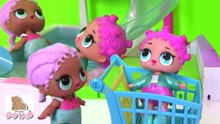 Видео для Детей. Сюрприз Игрушки #Игрушки Куклы. LOL BABY DOLLS Игрушки для Девочек