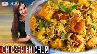 Chicken Khichuri (Rainy Day Special) | Special Chicken Khichuri Recipe | Village Kitchen