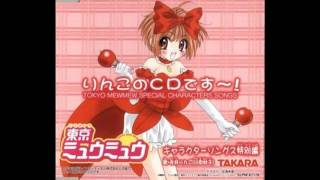 "This is the first track from Tokyo Mew Mew Special Characters Songs -- Ringo no CD desu~! called ""Rakuen wo Sagashite...."" Artist: Taeko Kawada (Ringo Akai) ..."