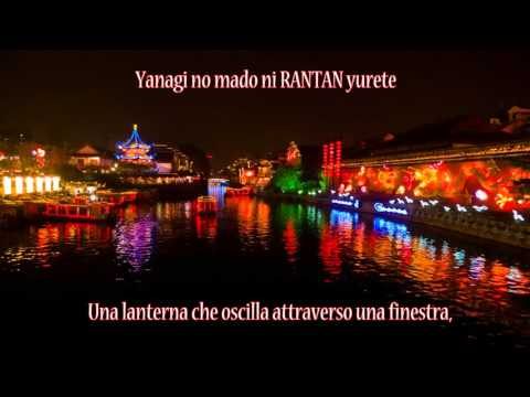 China Nights [JAP SUB ITA + ENG] LYRICS On SCREEN