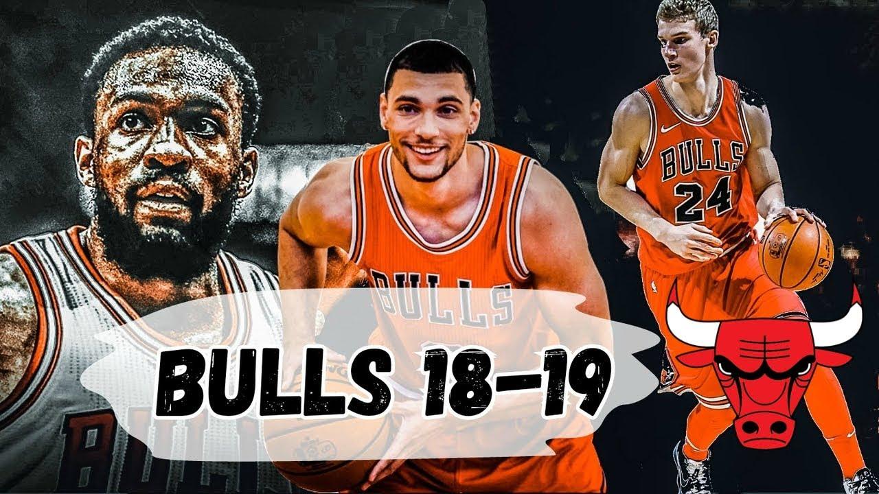 НБА Межсезонье-2018: Ключевые изменения  - CHICAGO BULLS