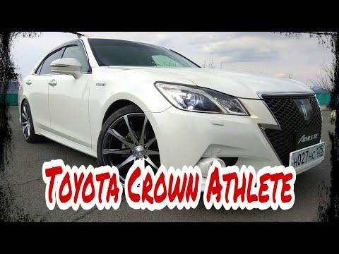 Toyota Crown Athlete G AWS210 Папа японских седанов