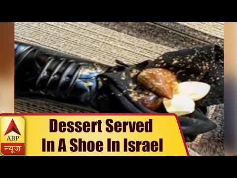 Israel PM Benjamin Netanyahu Serves Dessert To Shinzo Abe in a SHOE!   ABP News