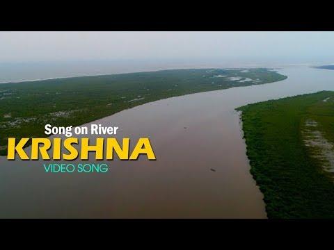Song On River Krishna   Bellamkonda Srinivas   Rakul  Preet   Devi Sri Prasad