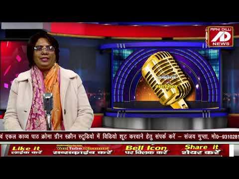 तू जहाँ को जीतेगा जान ले - कवयित्री कीर्ति रतन की लाजवाब कविता