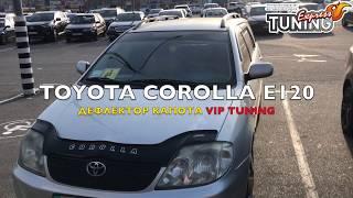 Мухобойка Тойота Королла 9 Е120 / Дефлектор капота Toyota Corolla 9 Е120 / Тюнинг запчасти / Обзор