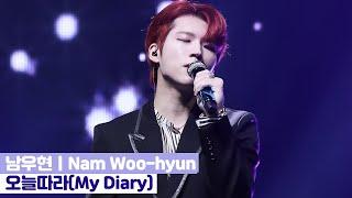 [LIVE] 인피니트(INFINITE) 우현(Nam Woo-Hyun) - 오늘따라(My Diary) B-si…