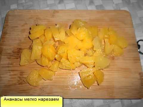 Салат с ананасом и крабовым мясом рецепт