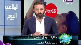 بالفيديو.. الغندور يرد على مرتضى: «إللي عايز يكسب يكسب في الملعب»
