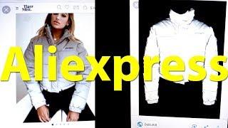 Aliexpress jacket