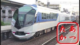 しまかぜ かぎろひなど近鉄車両多数! 河内山本駅通過集! thumbnail