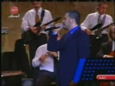 New روحي يا نسمة george wassouf cartage tones 2001