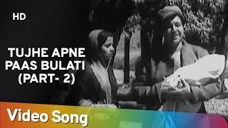 Tujhe Apni Paas Bulati (HD)   Patita Song   Usha Kiran   Old Classic Song