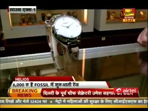 Chalo Bazaar - Delhi Aaj Tak 22 1 2014