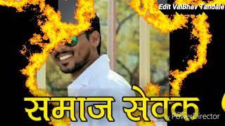Prashant Bhau Kharat