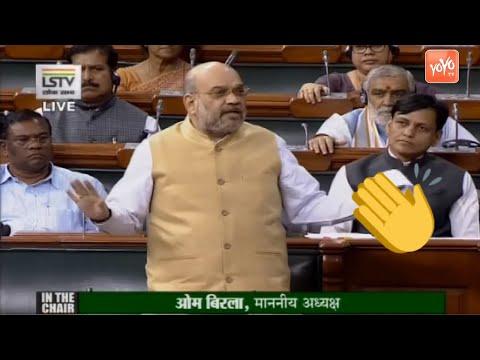 Amit Shah Superb Speech In Lok Sabha | PM MODI | BJP VS Congress | YOYO TV Channel