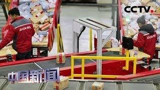 [中国新闻] 国务院关税税则委员会发布公告 决定对原产于美国的部分进口商品提高加征关税税率 | CCTV中文国际