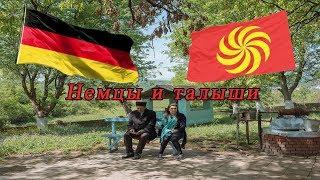 Немцы и талыши: Talyshistan Tv 27.05.2019 News