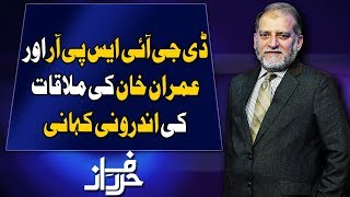 Harf e Raaz With Orya Maqbool Jan | Full Program | 19 November 2019 | Neo News