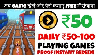 Earn Money By Playing Games On Android | Winzo Gold New Game | Winzo Gold Metro Surfer Trick