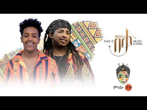 "Ethiopian Music :  - Dagi D   Beka   ዳጊ ዲ ""በቃ"" New Ethiopian Music 2020(Official Video)"