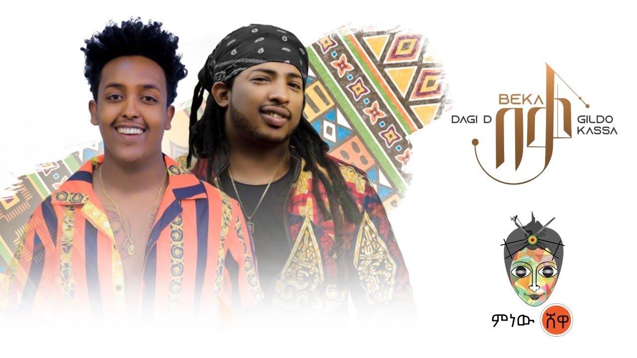 "Download Ethiopian Music : Dagi D | Beka | ዳጊ ዲ ""በቃ"" New Ethiopian Music 2020(Official Video)"