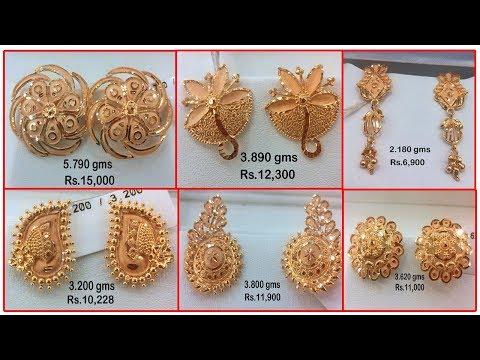 Latest Stud Earrings for Women | Latest Light Weight Gold Earrings&Stud designs with Weight&Price