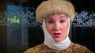 Марфа Васильевна меняет профессию