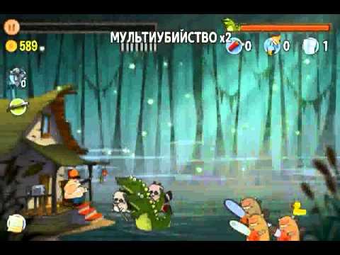 Swamp Attack - Спасти дом от крокодилов!