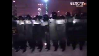 Смотреть клип Ддт - Свобода