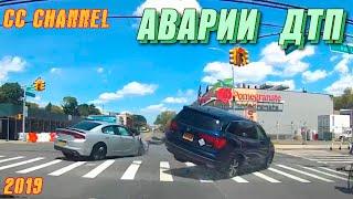 новая подборка аварии дтп / car crash compilation #9