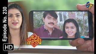 Naalugu Sthambalata| 22nd October 2019  | Full Episode No 230 | ETV Telugu