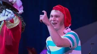 """Новогодний музыкальный спектакль"""" Питер Пэн: путешествие в Воображалиум"""""""