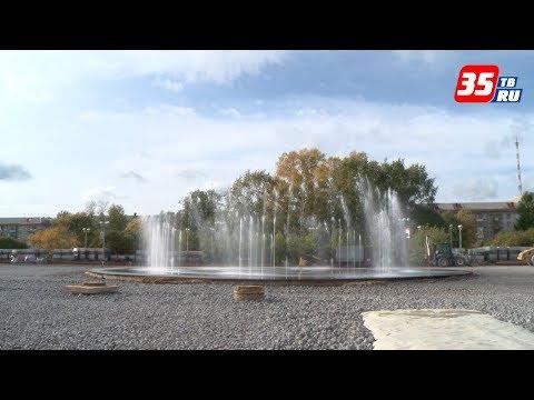 Режим работы «танцующего» фонтана в Череповце обсудят с общественностью