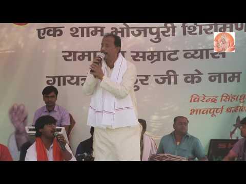 Vishnu Ojha // Gayatri Thakur Mahotsav 2017