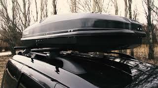 видео Автобокс Antares YUAGO (580 л.) Серый,Белый,Черный (тиснение)