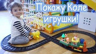 VLOG Ждем гостей из Киева