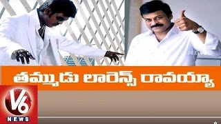 Chiranjeevi Solo Song in Ram Charan