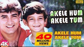 Akele Hum Akele Tum - 4K Video | Aamir Khan | Manisha Koirala | Udit Narayan | 90's Best Hindi Song