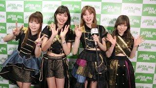 5月4日、千葉市蘇我スポーツ公園にてJAPAN JAM 2018初日が開催され、ガ...