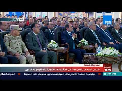 أخبار TeN - السيسي يوجه رسالة إلى السودان وأثيوبيا