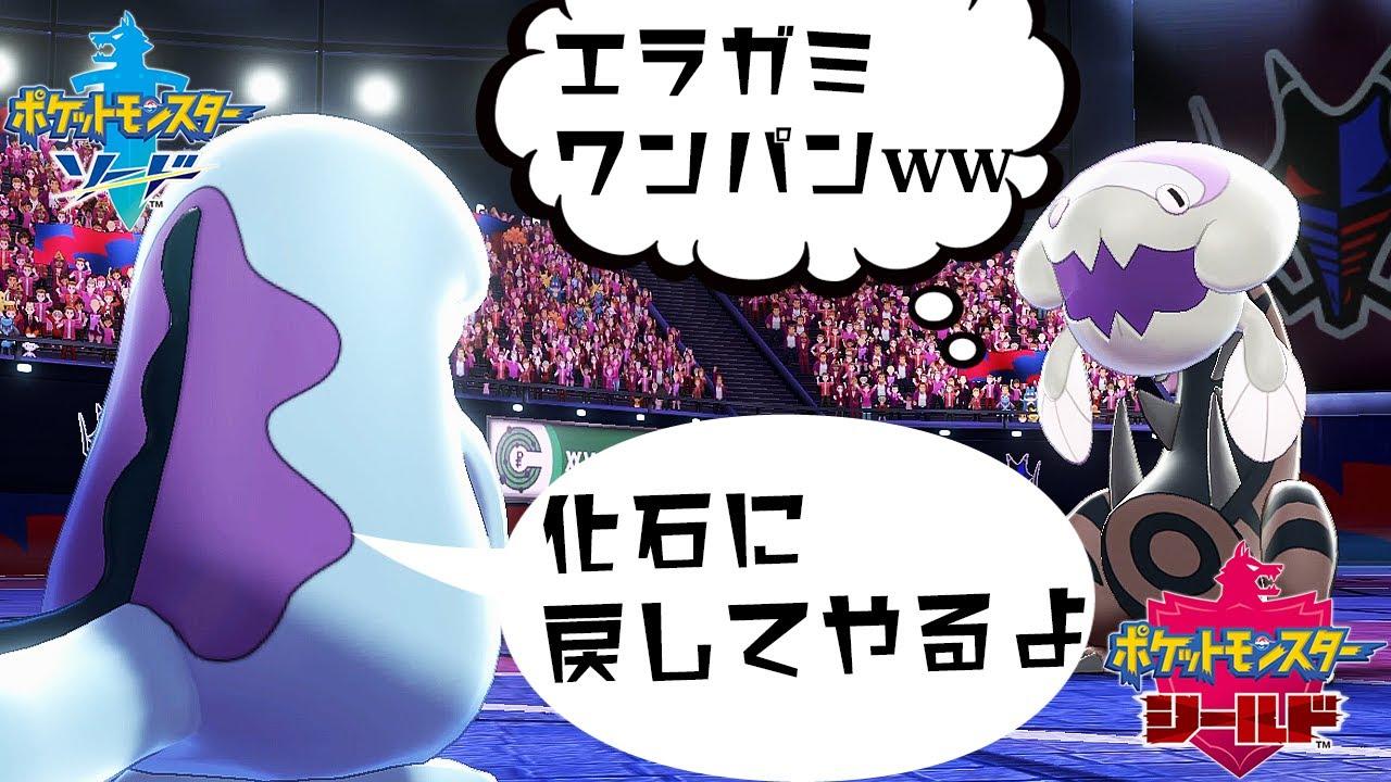 剣 ヌオー ポケモン 論 盾 育成