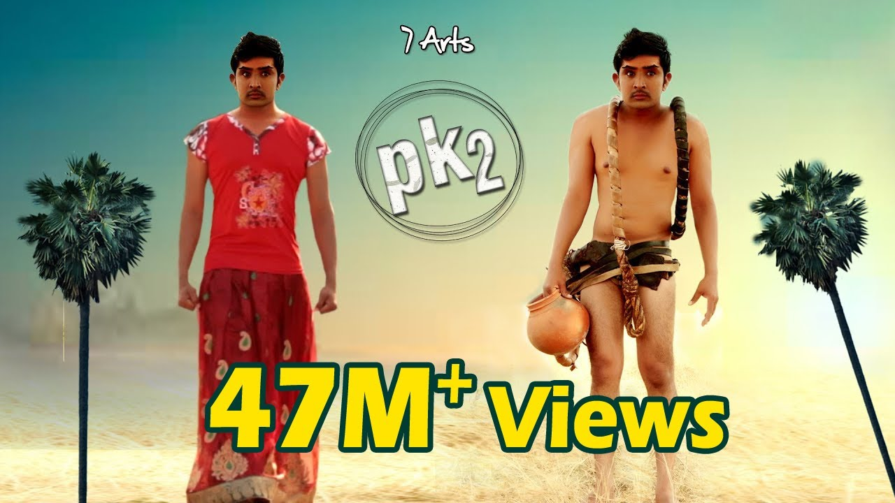 Download PK2 | A Short Film | By SRikanth Reddy